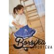 Középkék színű, PÖRGŐS, tulipános, kékfestő mintájú lány szoknya (110-116-os méret)