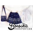 Sötétkék színű, PÖRGŐS, bordűrös, kékfestő mintájú néptáncos szoknya gumis derékkal (290 cm körben)
